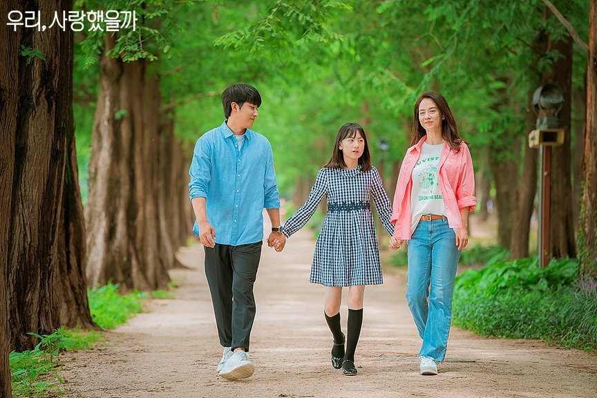 K-drama Review: Was it love starring Song Ji Hyo, Son Ho Joon, Ko Ja Sung , Kim Min Joon // kdramaomo