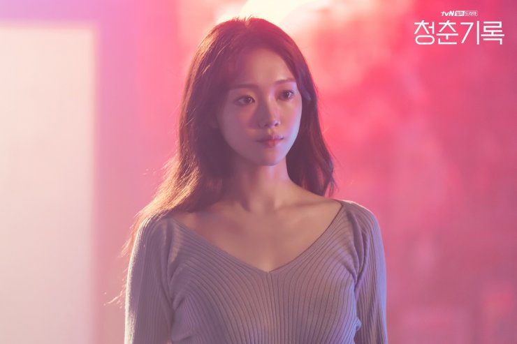 Record of youth - Lee Sung Kyung
