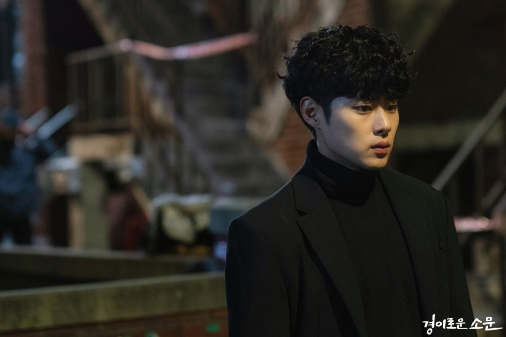 Joo Byun Kyoo, the Uncanny Counter (kdramaomo)