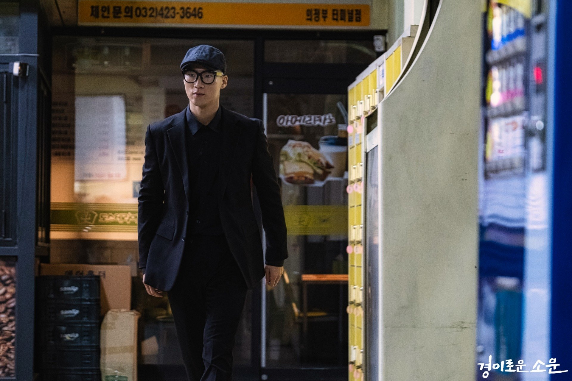 Lee Hong Nae; Netflix kdrama review: the Uncanny Counter (kdramaomo)